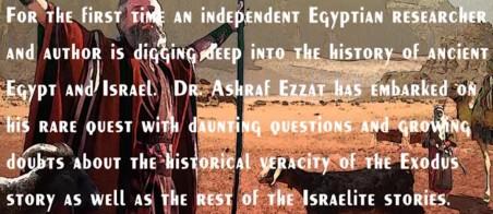"""Résultat de recherche d'images pour """"images dr ashraf ezzat"""""""