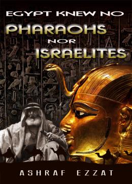 Traduction de la Bible & Falsification historique Dr. A. EZZAT, dernière version PDF de septembre 2017