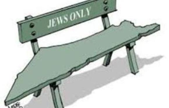 Très Tsahal temps pour le Sionistan…