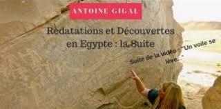 Démystifier les mythos avec Antoine Gigal entre autres…