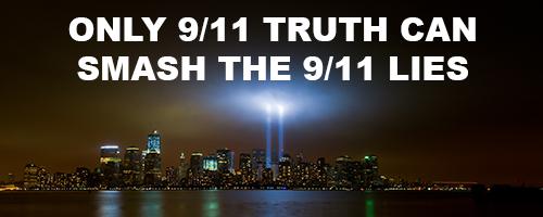 11 septembre 2001 – 11 septembre 2021 = 20 ans de mensonges du plus grand Empire… failli…